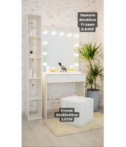 Белый туалетный столик 80х80 с зеркалом 80х80 и подсветкой